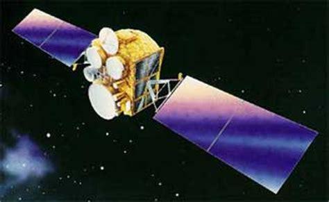 Geo satellite slots jpg 325x200